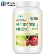 中国维生素十大品牌