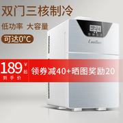 冰箱品牌排行榜 冰箱品牌推荐
