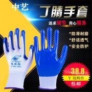 手套哪个牌子好