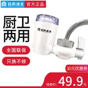净水器品牌排行榜 净水器推荐