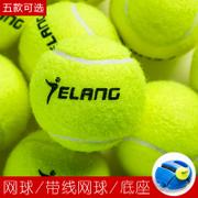 网球品牌排行