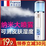 美容喷雾机什么牌子好 美容喷雾机十大品牌排行榜