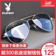 十大奢侈品墨镜品牌排行 顶级太阳镜品牌排名
