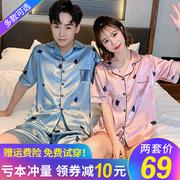 中国十大畅销睡衣品牌排行榜
