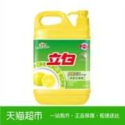 十大日本洗洁精品牌排行榜 日本洗洁精什么牌子好