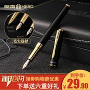 中国钢笔十大品牌