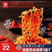 中国十大方便面品牌