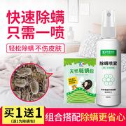 杀虫剂哪个牌子最好 杀虫剂十大品牌排行榜