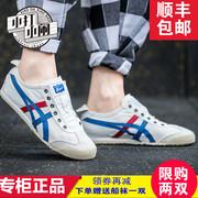 休闲鞋十大品牌排行榜(1)