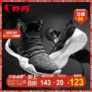 篮球鞋哪个牌子好 篮球鞋十大品牌排行榜推荐
