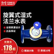 中国水表十大品牌排行榜