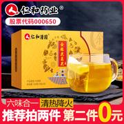 凉茶品牌排行榜