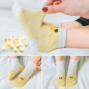袜子品牌十大排行榜(1)