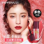 中国唇彩十大品牌