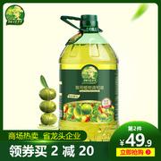 茶油十大品牌排行榜