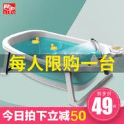 最畅销沐浴桶品牌