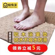 十大软木地板品牌排行榜