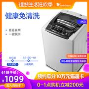 哪个牌子的洗衣机好 海尔洗衣机