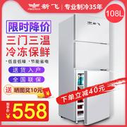 十大冰箱品牌排行榜 全球冰箱品牌排行榜