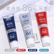 十大韩国牙膏品牌排行榜 韩国牙膏哪个牌子好用