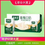 中国十大豆奶 豆浆品牌排行榜