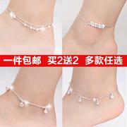 十大银饰品牌排行  (1)