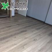 实木地板十大品牌排行