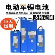 中国十大电动车电池品牌排行榜