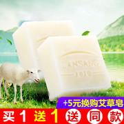 十大精油香皂品牌