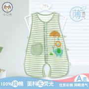 婴儿服装什么牌子好