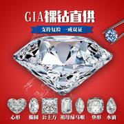 钻石十大品牌排行榜(1)