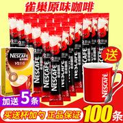 十大咖啡品牌