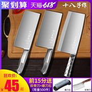 刀具品牌有哪些