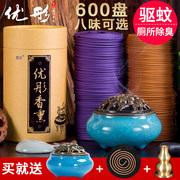 十大中国蚊香品牌排行榜
