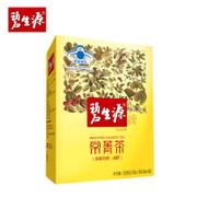 减肥茶十大品牌排行榜