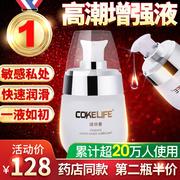 中国十大品牌润滑油