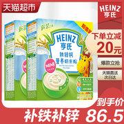 中国婴儿米粉十大品牌排行榜