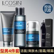 男士护肤用什么 亚洲男士护肤排行榜