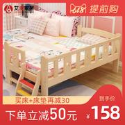 婴儿床什么牌子的好
