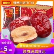 红枣品牌十大排行榜