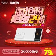 哪种品牌的充电宝好 充电宝中国品牌排行榜