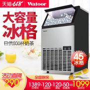 制冰机十大品牌