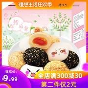 中国汤圆十大品牌