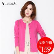 中国十大羊毛衫品牌