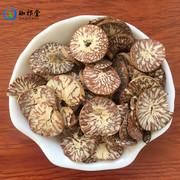 中国槟榔子十大品牌