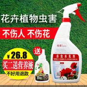 中国杀虫剂十大品牌