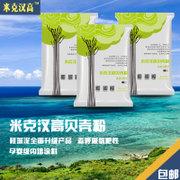 十大硅藻泥品牌排行榜
