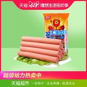 中国火腿肠十大品牌