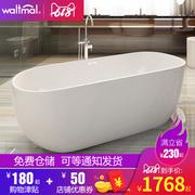什么牌子的按摩浴缸更好