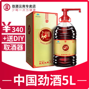 中国十大保健酒品牌排行榜